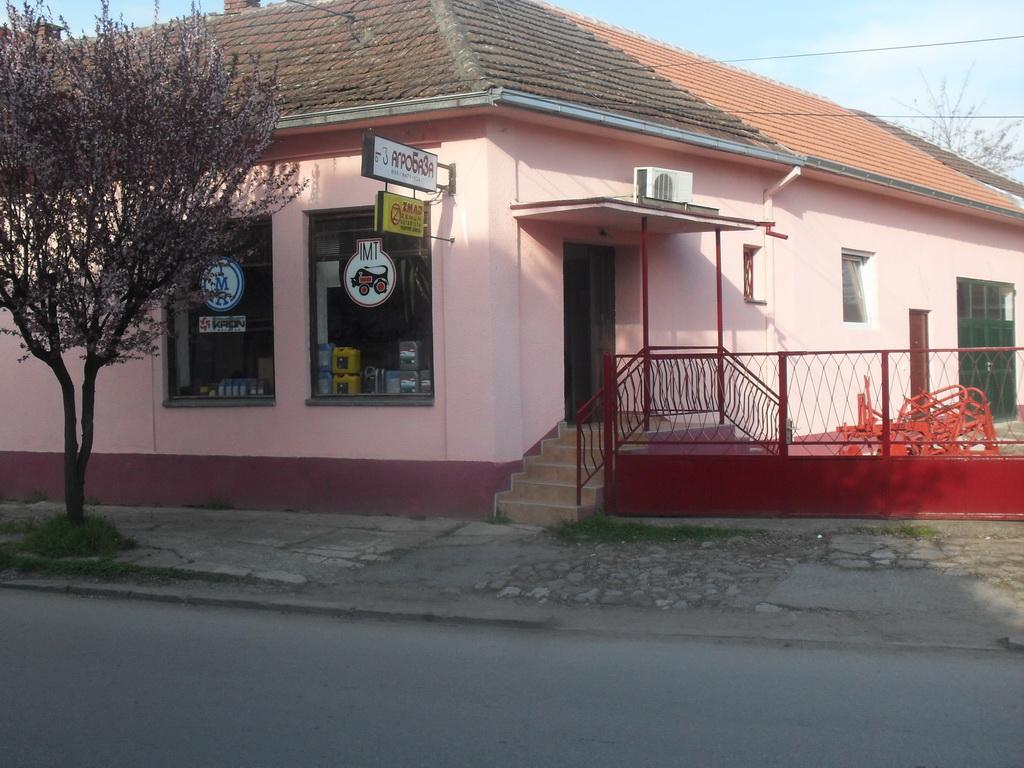 Agrobaza - Ćuprija